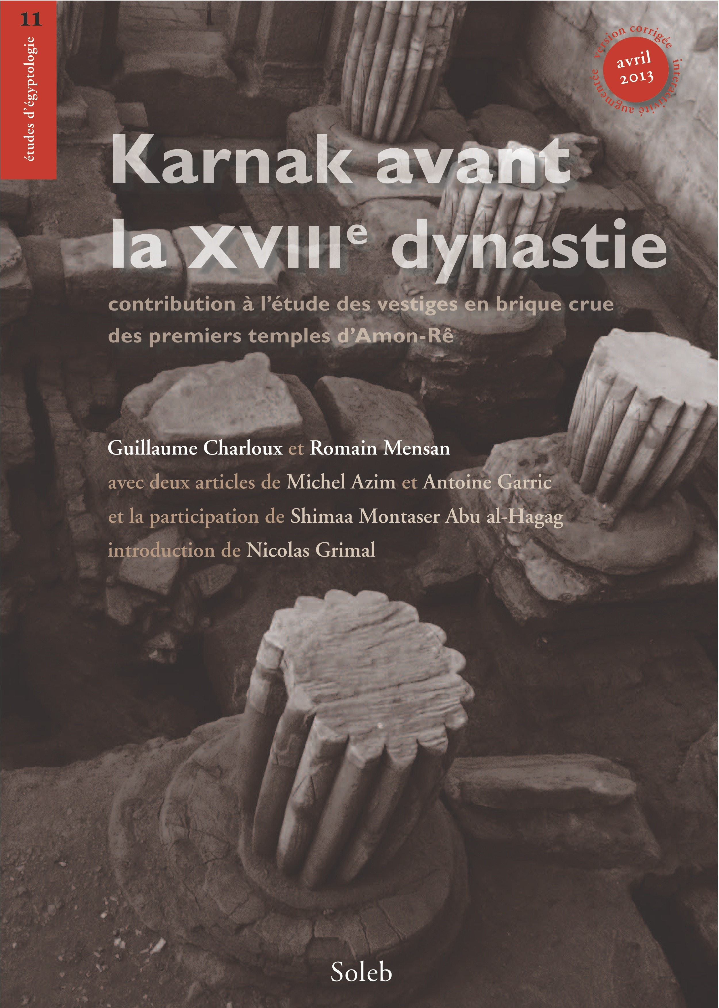 Karnak avant la XVIIIe dynastie
