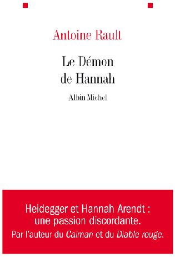 Le démon de Hannah