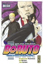 Vente EBooks : Boruto - Naruto next generations - Tome 10  - Ukyo Kodachi