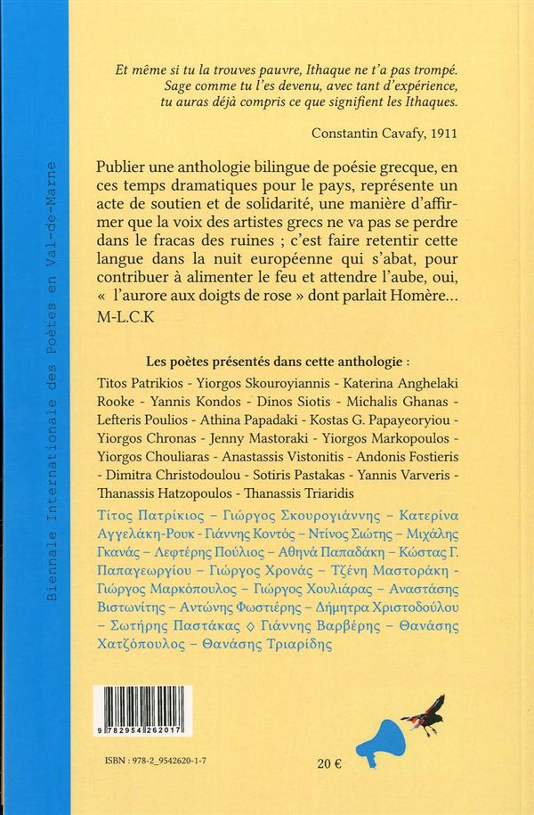 20 poètes grecs contemporains
