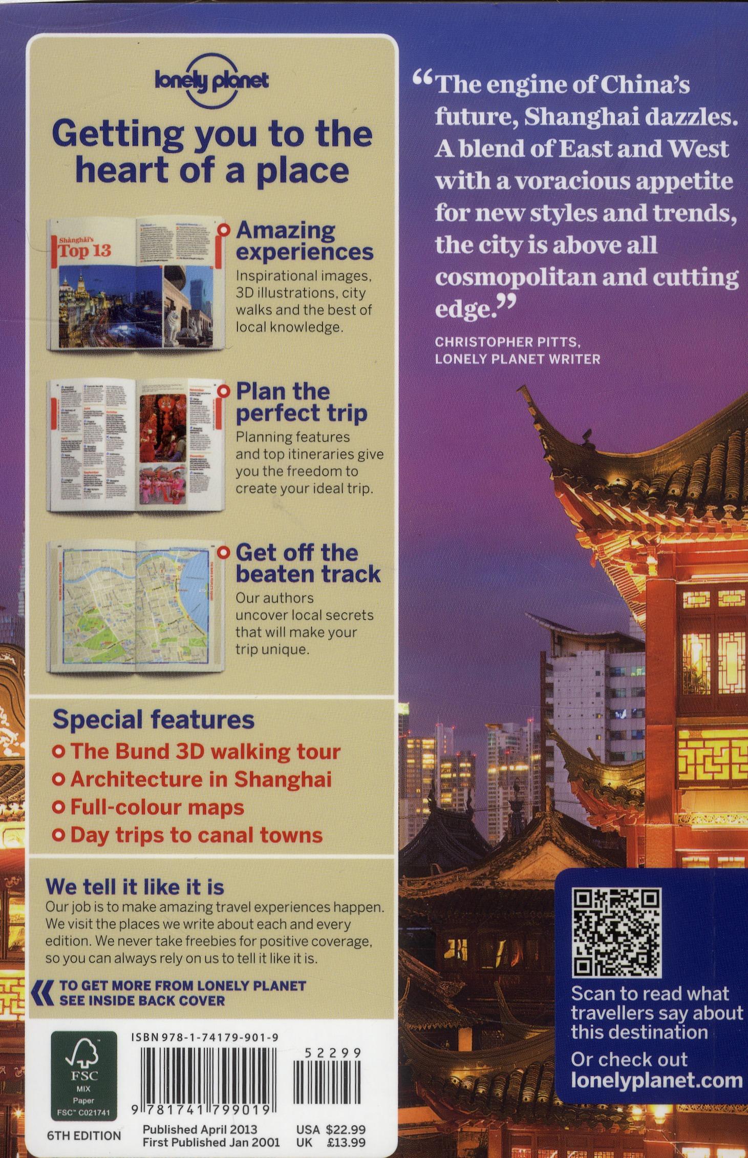 Shanghai (6e édition)