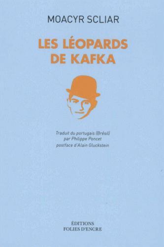 Les léopards de Kafka