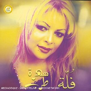 Sahrat Tarab (live)