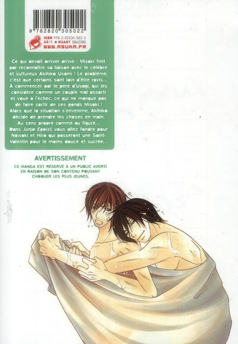 Junjo romantica t.10