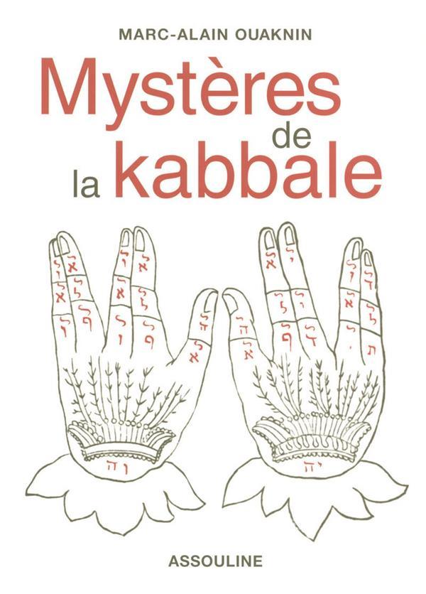 De la kabbale