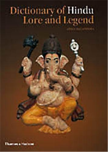 Dictionary of hindu lore and legend (paperback) /anglais