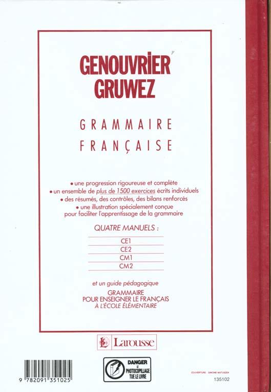 Grammaire francaise, ce2