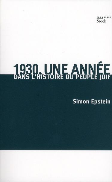 1930 ; une année dans l'histoire du peuple juif
