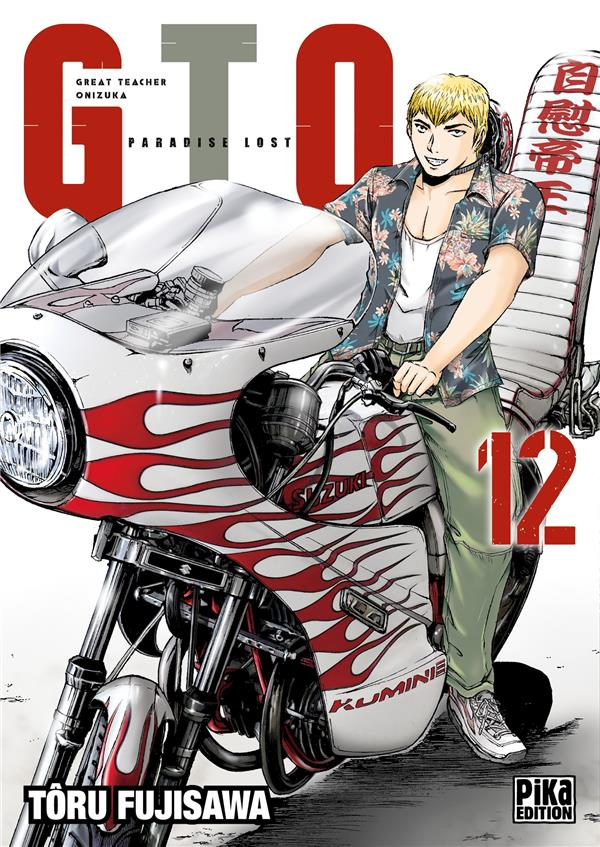 GTO - paradise lost T.12
