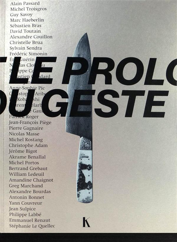 Le prolongement du geste