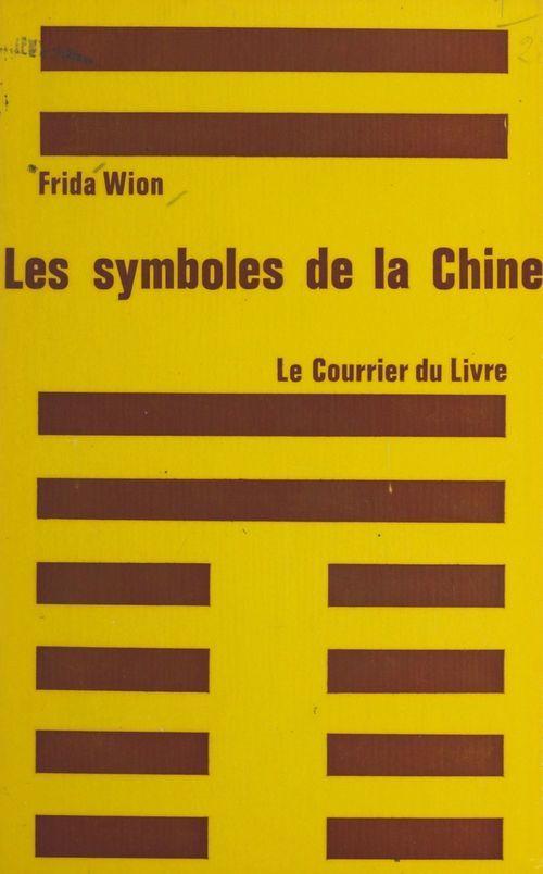 Les symboles de la Chine