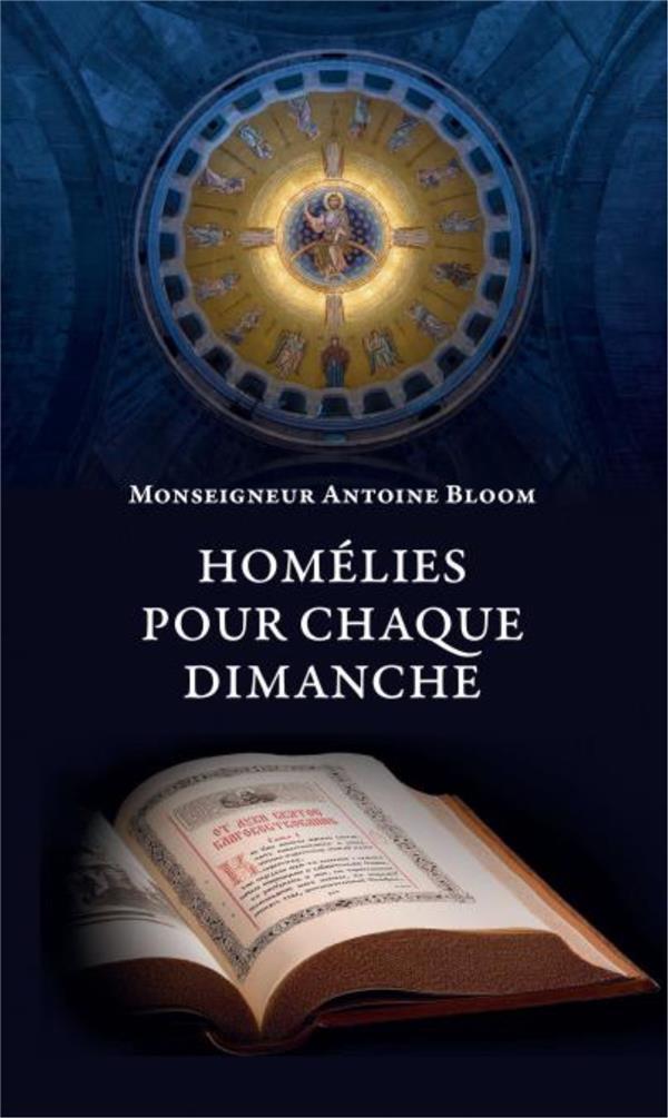 HOMELIES POUR CHAQUE DIMANCHE