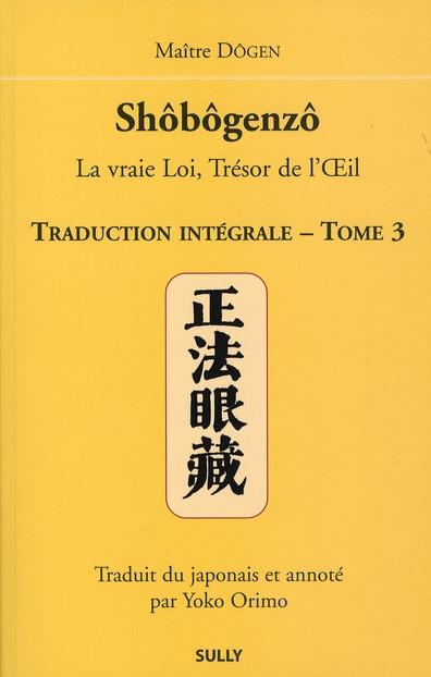Shobogenzo t.3