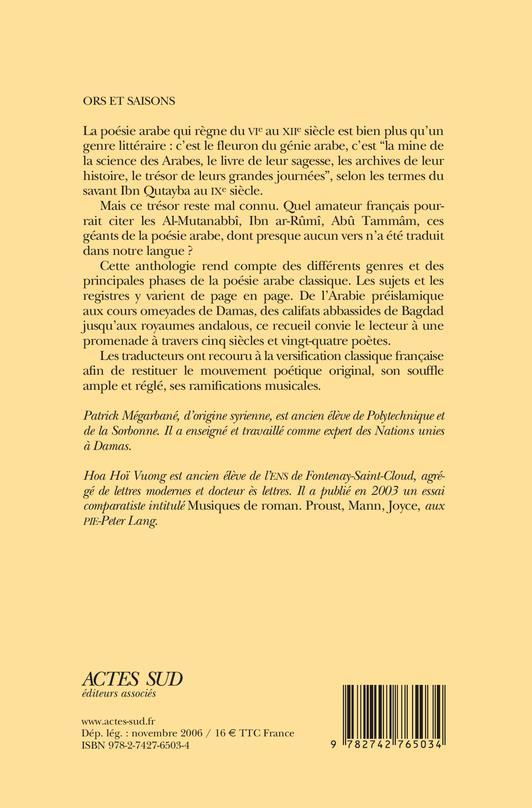 Ors et saisons ; anthologie de la poésie arabe classique