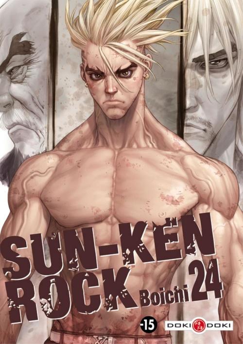 Sun-Ken Rock T.24