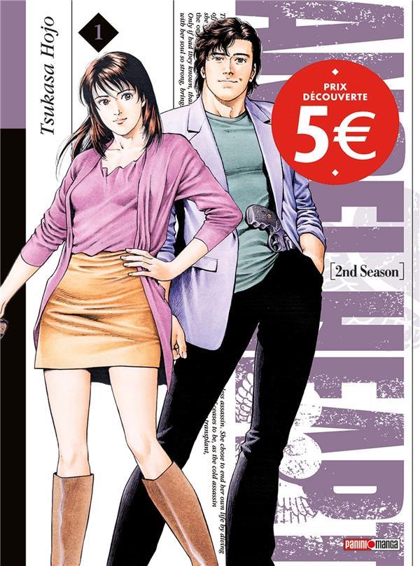 Angel heart - saison 1 T.2