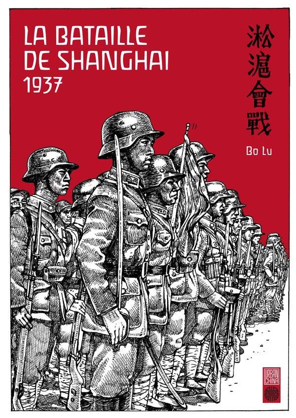 Le bataille de Shangai 1937