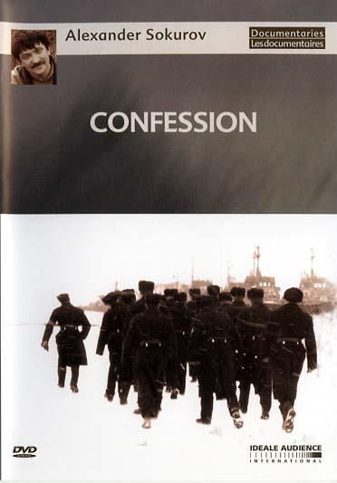 Confession - Que justice soit faite
