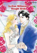 Vente Livre Numérique : Harlequin Comics: Sicilian Millionaire, Bought Bride  - Catherine Spencer - Yu Senke