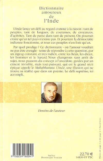 Dictionnaire amoureux ; de l'inde
