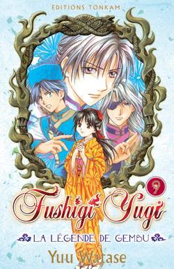Fushigi Yugi - La Legende De Gembu T.9