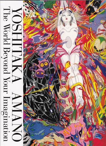 Yoshitaka Amano ; the world beyond your imagination