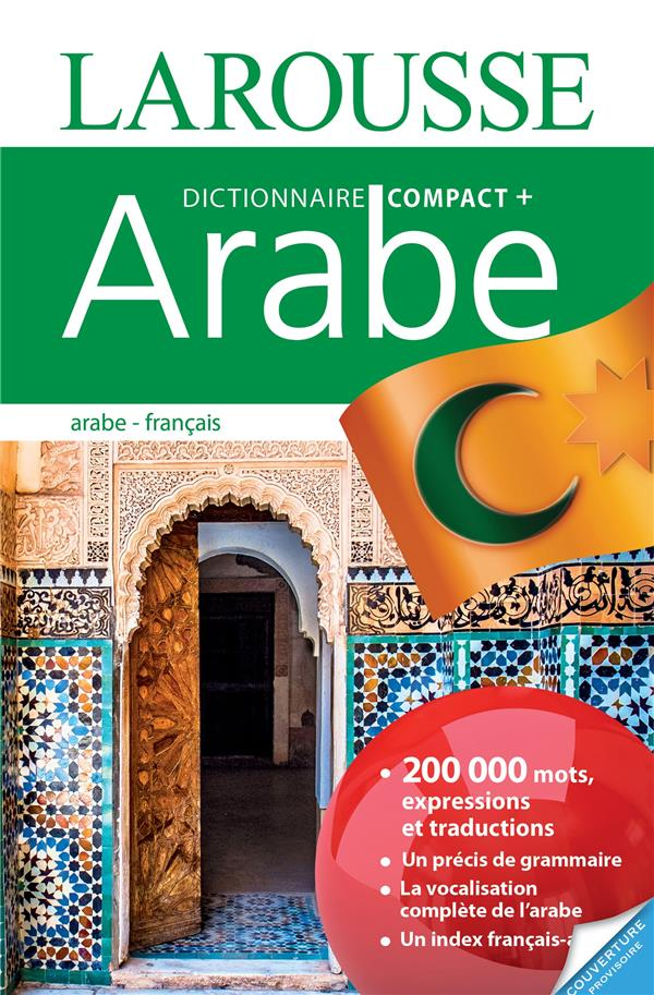 ARABE-FRANCAIS