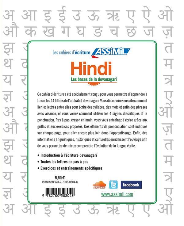 Les cahiers d'ecriture ; hindi ; les bases de la devanagari