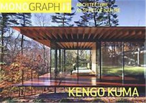 Monograph.it kengo kuma