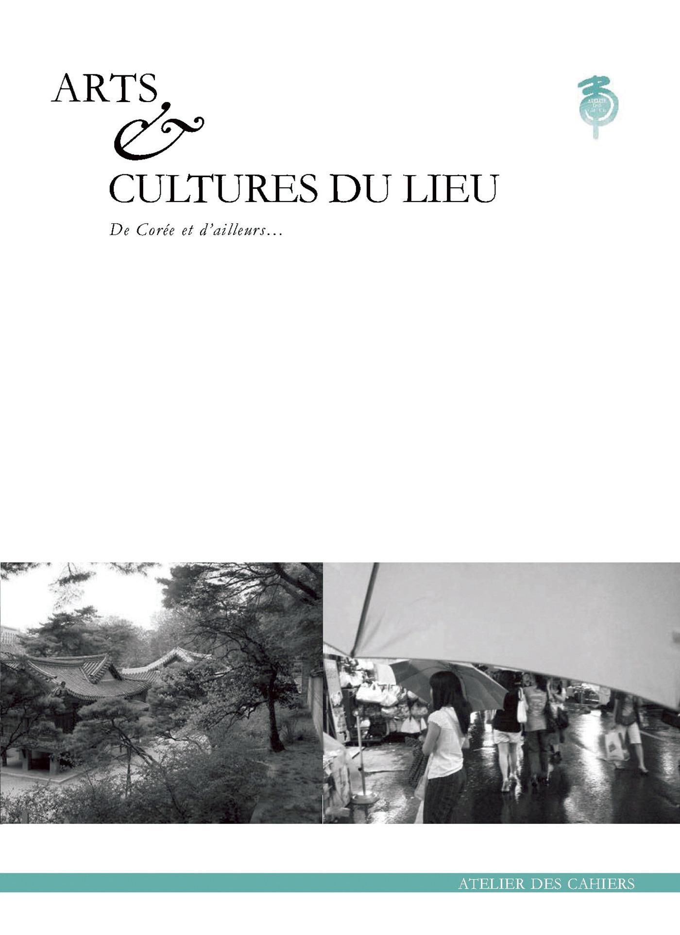 Arts et cultures du lieu de Corée et d'ailleurs