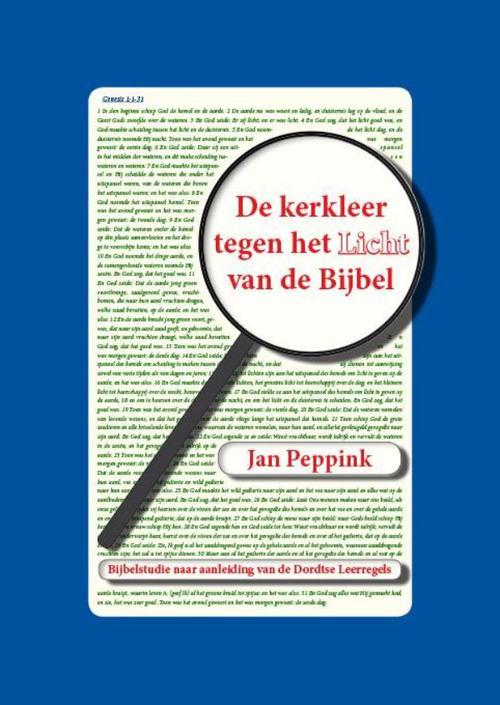 Boekenbent, Uitgeverij