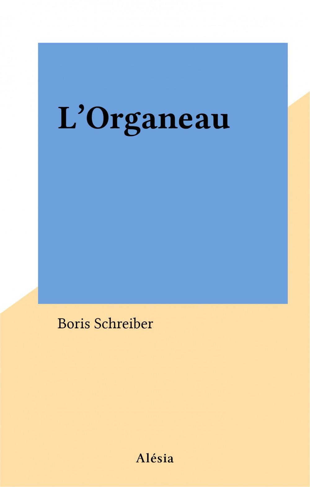 L'Organeau