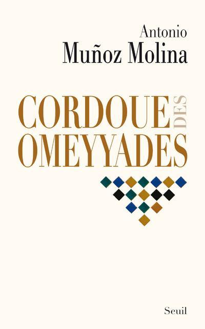 Cordoue des Omeyyades