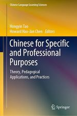 Chinese for Specific and Professional Purposes  - Hongyin Tao - Howard Hao-Jan Chen