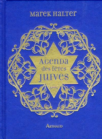 agenda des fêtes juives