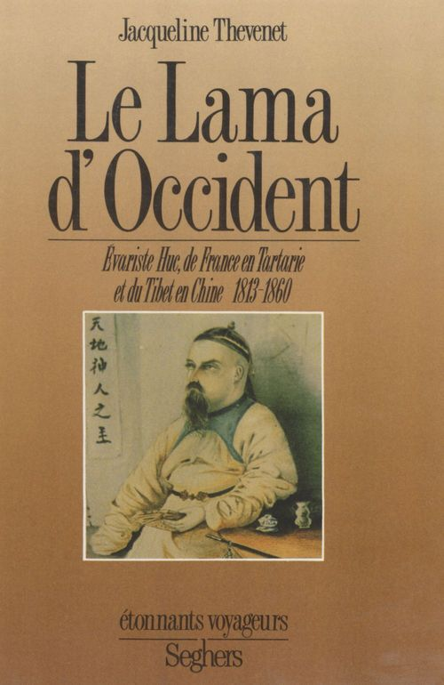 La lama d'occident