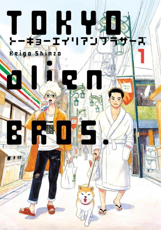 Tokyo alien Bros T.1