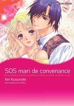 Vente EBooks : SOS mari de convenance  - Liz Fielding - Kei Kusunoki