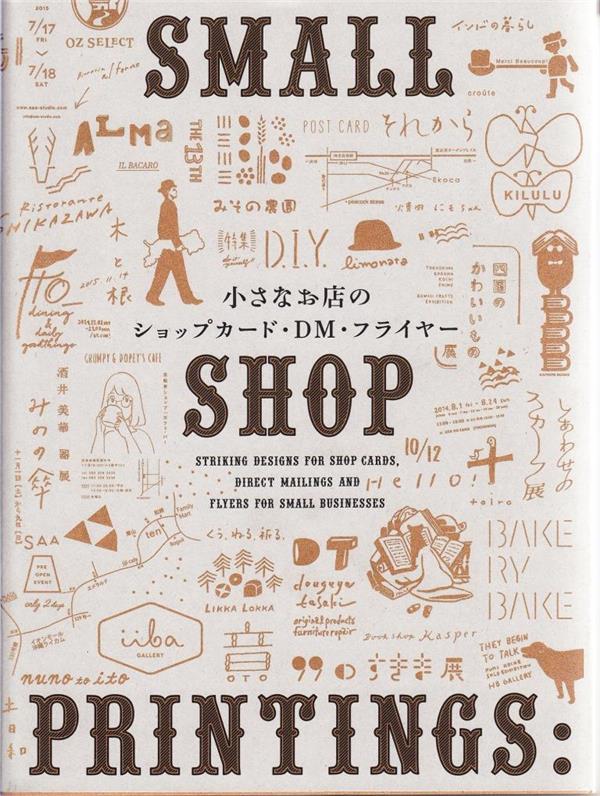 Small shop printings