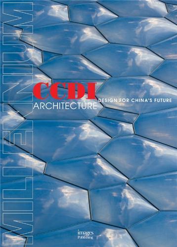Ccdi architecture design for china's future