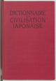 Dictionnaire de la civilisation japonaise  - Augustin BERQUE