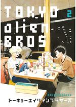 Couverture de Tokyo Alien Bros., Volume 2