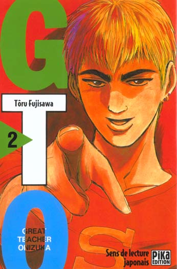 Gto ; Great Teacher Onizuka T.2