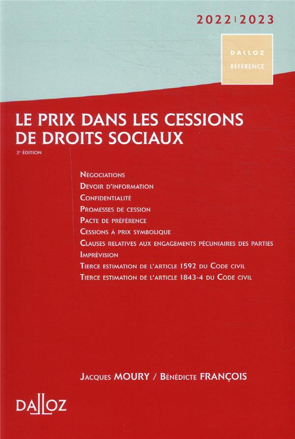 Le prix dans les cessions de droits sociaux (édition 2020/2021) (2e édition)