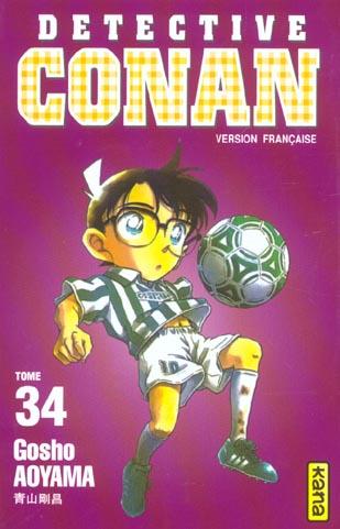 Detective Conan T34