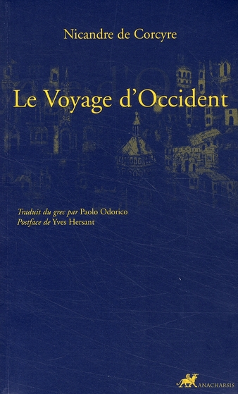 Le voyage d'occident
