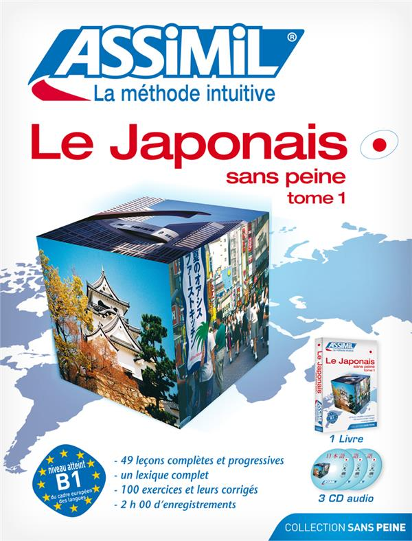 Pack Cd Japonais 1