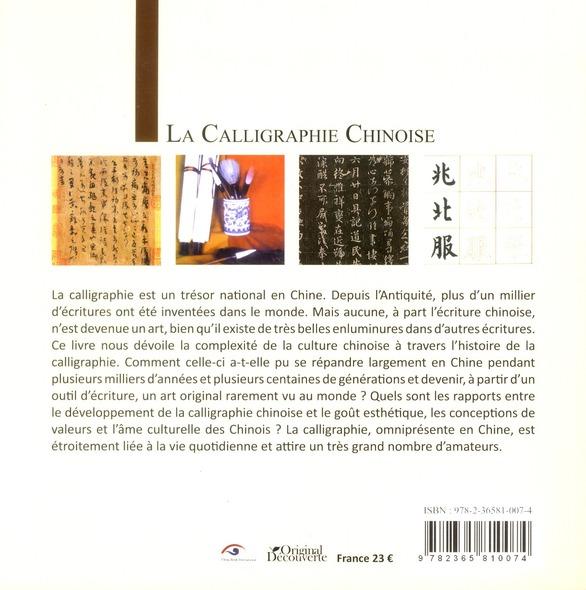 L'art de la calligraphie chinoise