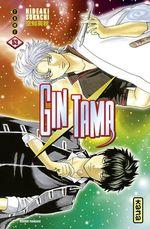 Vente EBooks : Gintama - tome 53  - Hideaki Sorachi