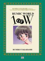 Couverture de Rumic World 1 Or W